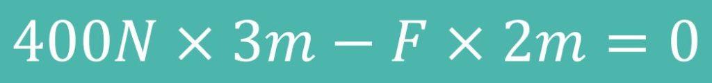 Kräftegleichgewicht, Momentengleichgewicht, Kraft, Gegenkraft, Statik, Gleichgewichtsbedingung, Masse, Beschleunigung