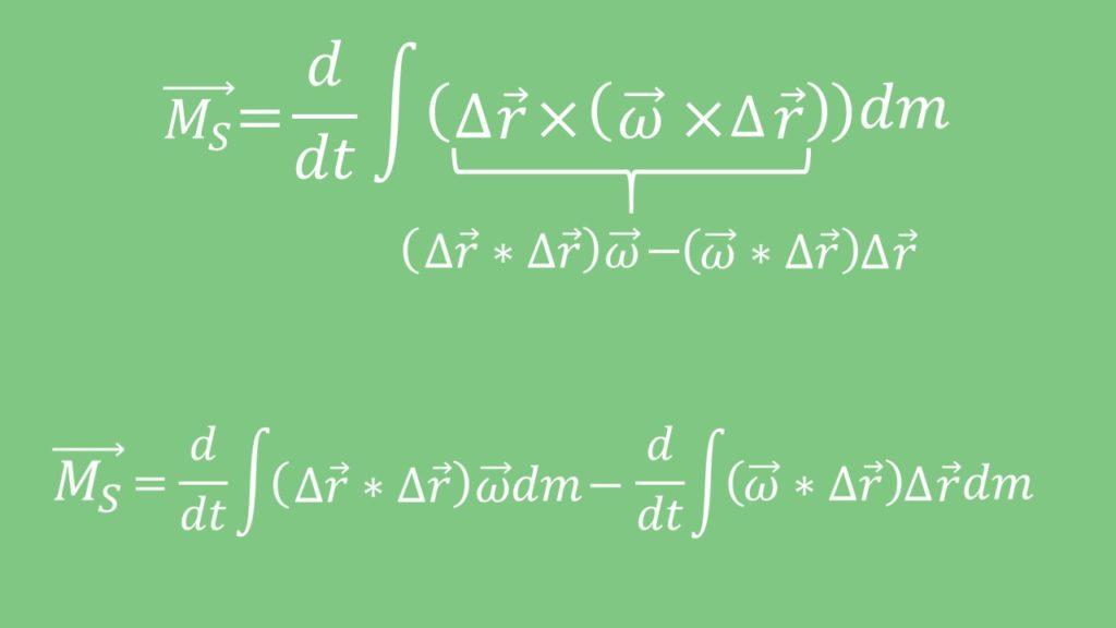 Graßmann-Identität, Drehimpuls, Drehmoment, Massenpunkte, kontinuierliche Masse, Drallsatz, Drehimpulssatz
