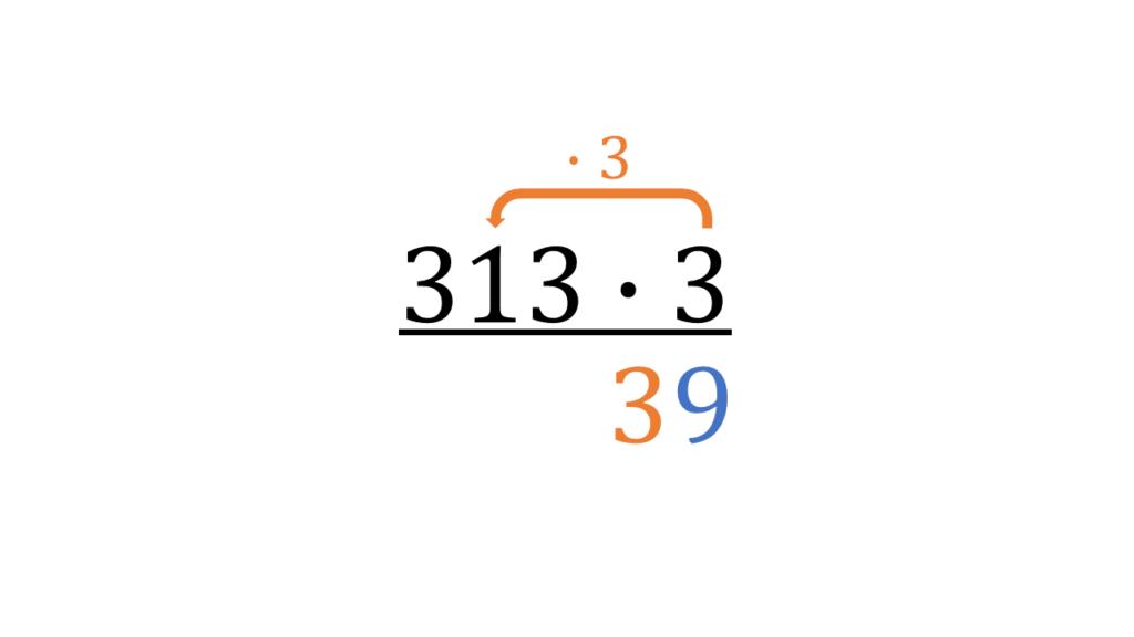 Schriftlich multiplizieren, schriftliche Multiplikation, zweite Ziffer, mal rechnen, Schriftlich mal rechnen